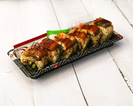 Sushi Roll: Smoked Eel (6pc)